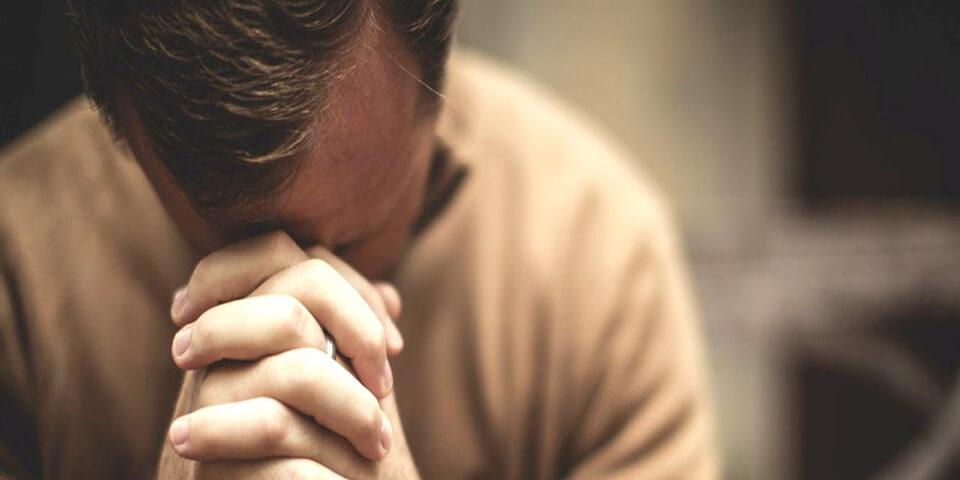 Общецерковная молитва